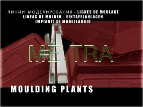 09 moulding plants