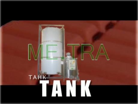 11 tank